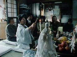 A Shamanic Medium of Tsugaru (1992)
