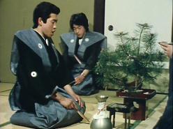 The Sons of Eboshi (1986)