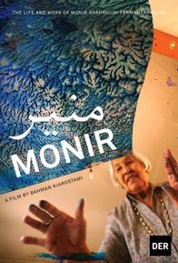 Watch from Home – Monir