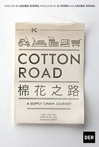 Watch from Home – Cotton Road