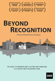 Watch from Home – Beyond Recognition