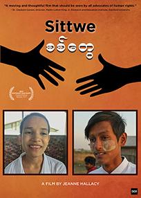 Sittwe (2017)